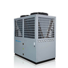 42KW-68KW Low Cost Hot Water High Temperature Air Source Heat Pump Max 80C